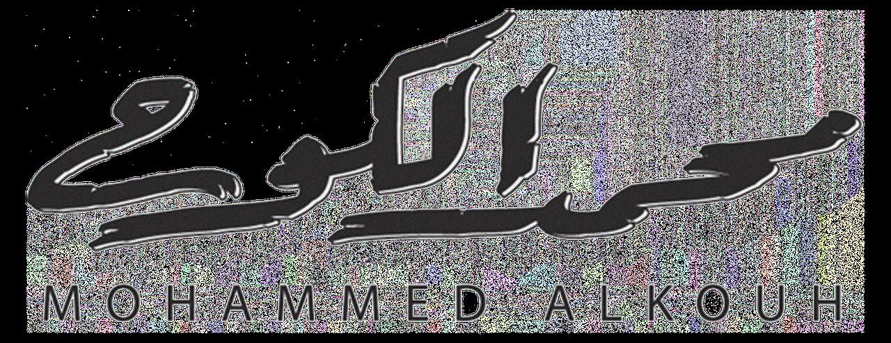 logo - Transparant.png
