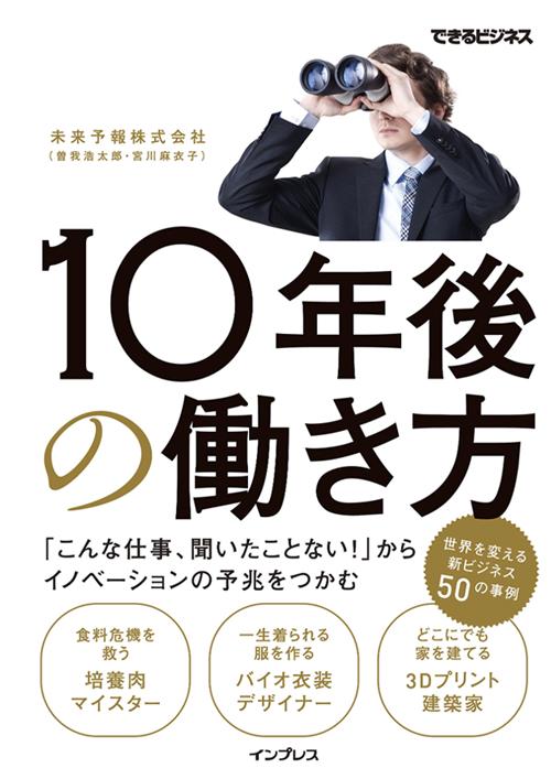 hyoshi_001.png