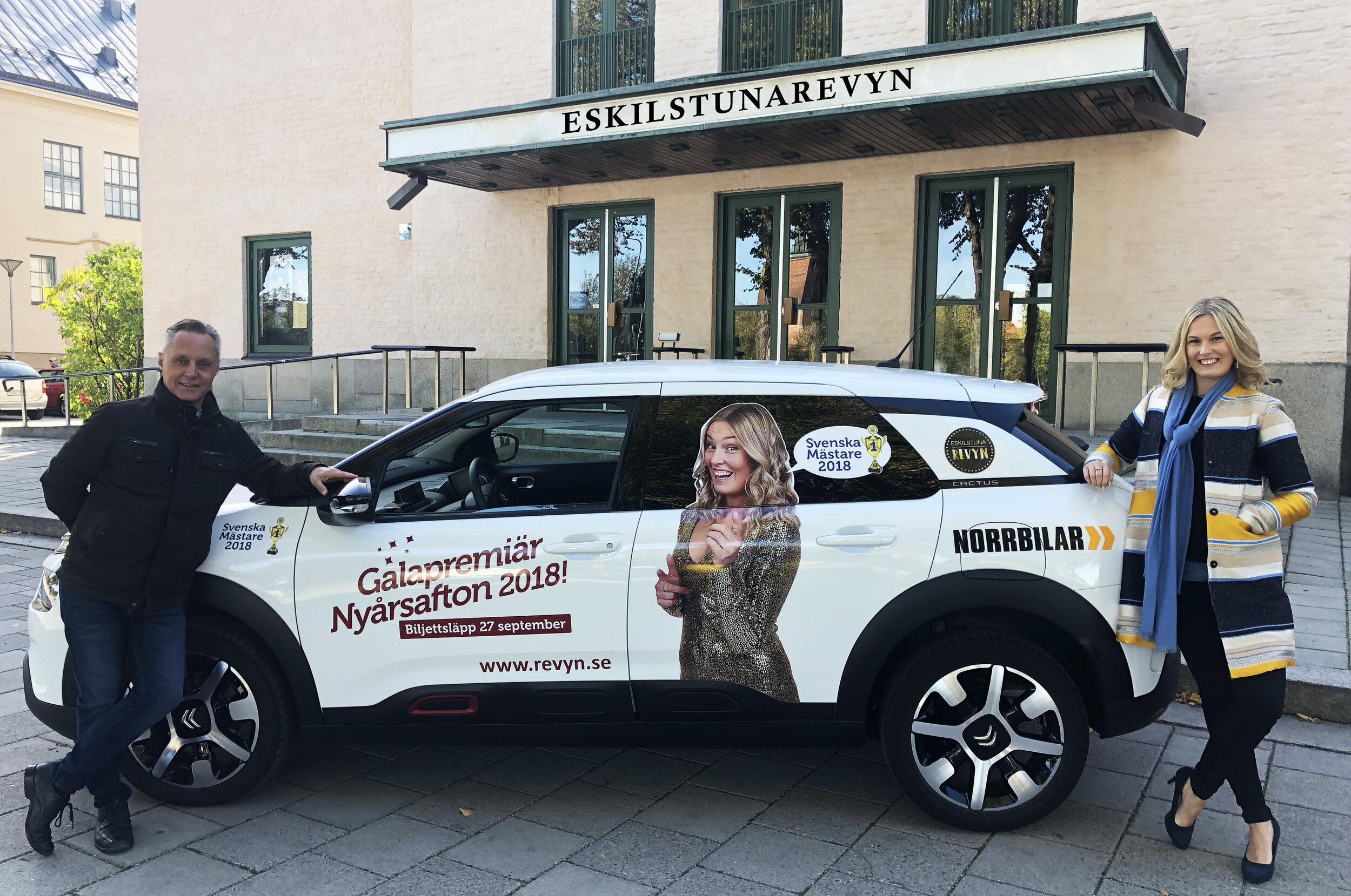 SAMARBETSPARTNER - Vill du också bli samarbetspartner med Eskilstunarevyn? Läs nedan för mer information.