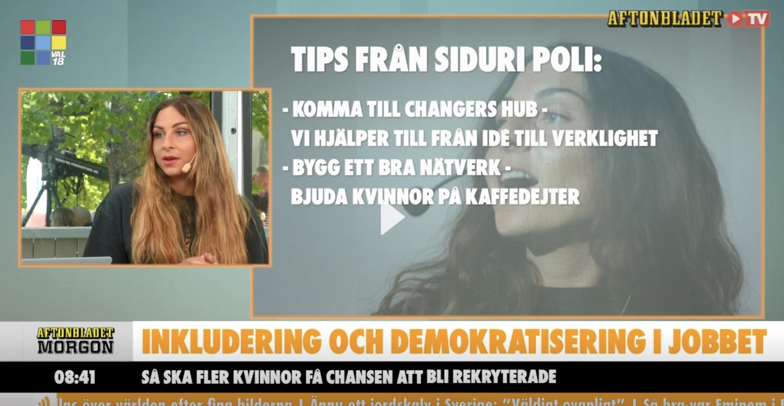 Aftonbladet TV: Generellt bedöms kvinnor hårdare