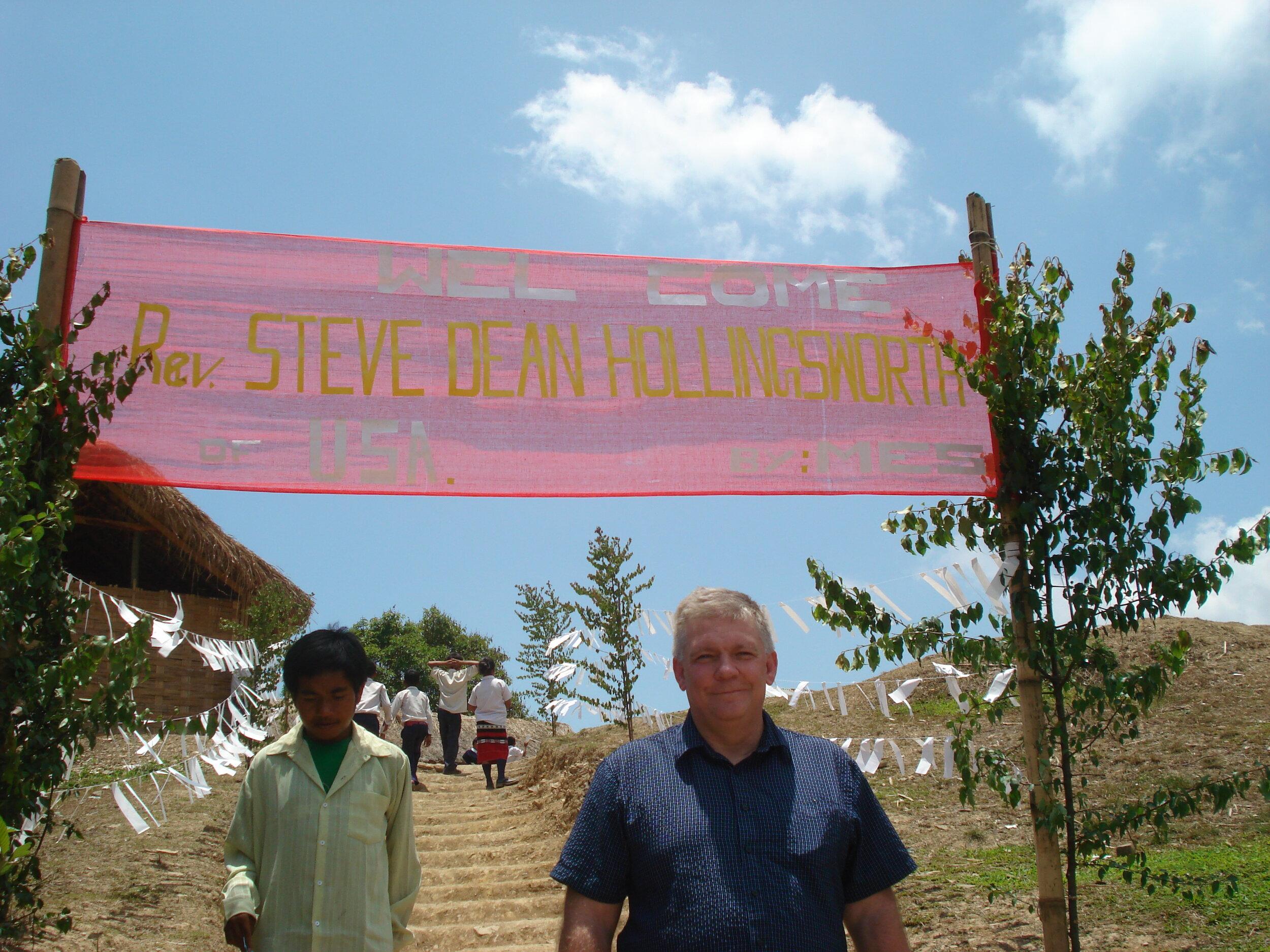 India 2009 031.jpg