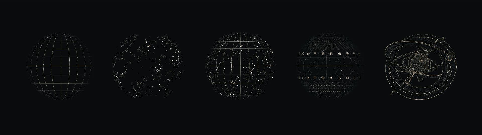 TENCENT_100_Astrolabe-A_00000.jpg