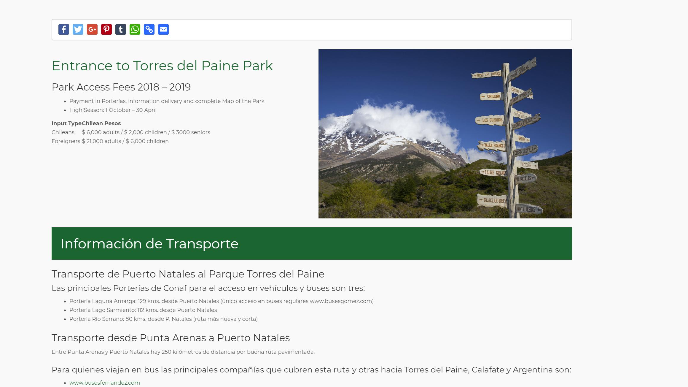 Torres Del Paine Entrance Fee