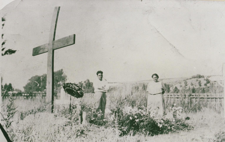 Marquez Cemetery 1839