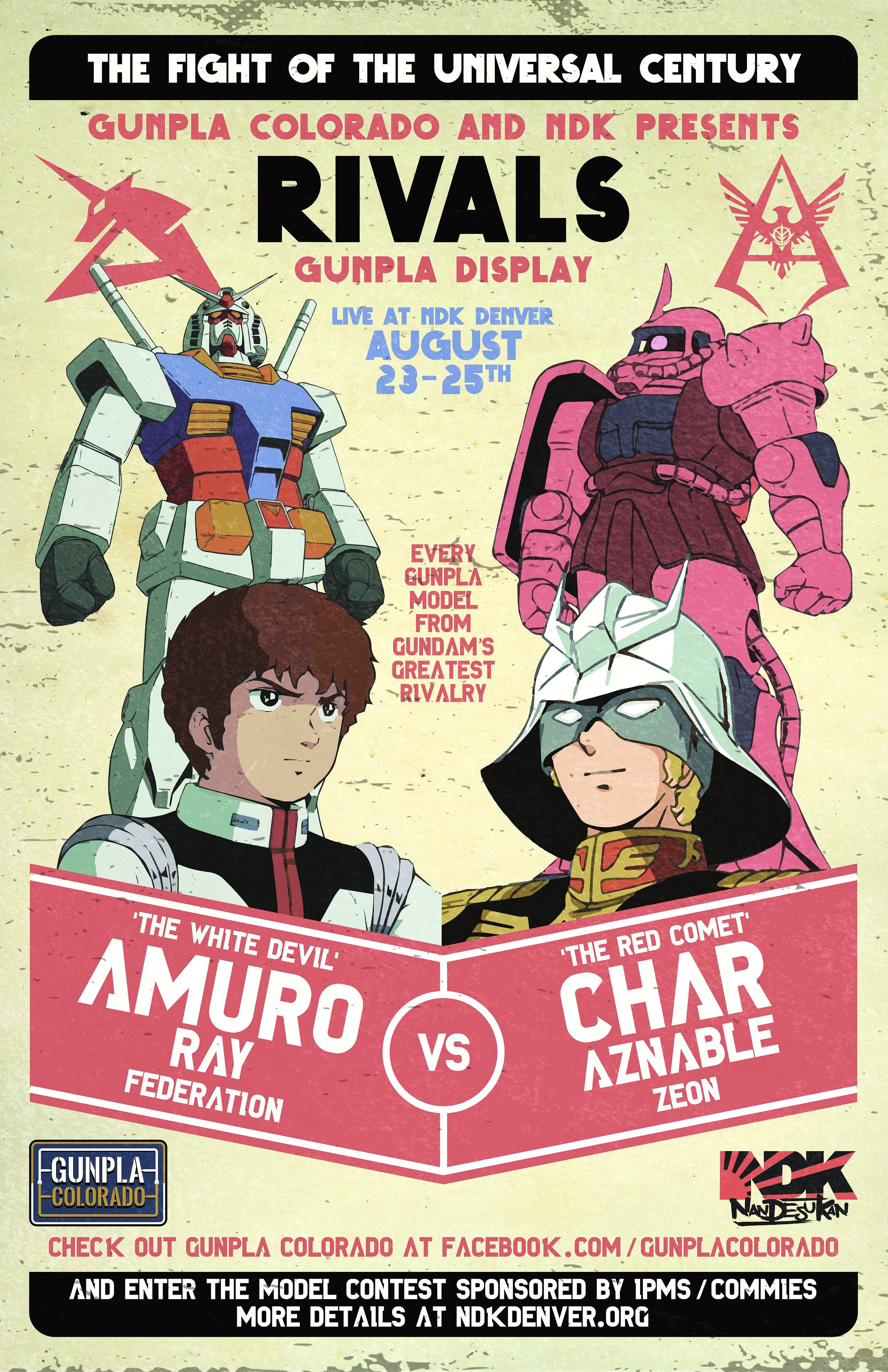 """NDK """"Rivals"""" Poster"""