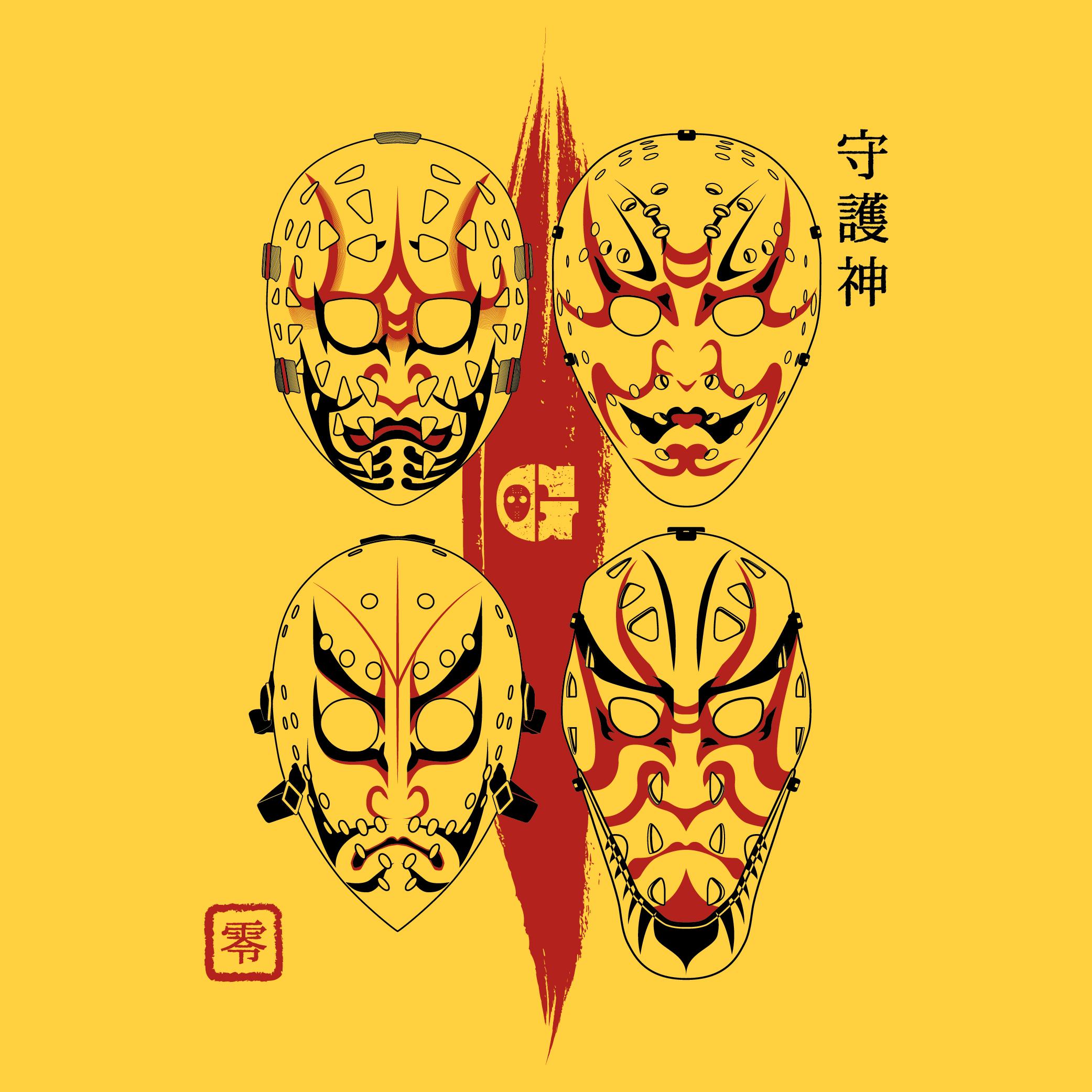 Oni Graphic