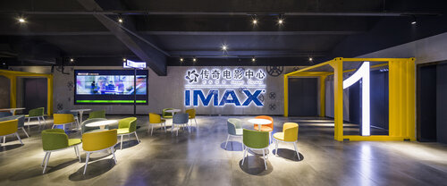IMAX Saga Cinema — Holmes Miller  Architectural Practice