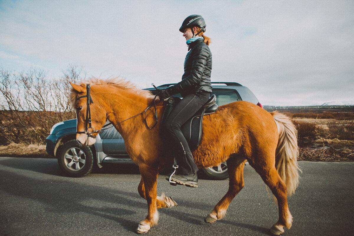 reykjavik-iceland-kelley-raye-atlanta-destination-wedding-elopement-photographer-3.jpg