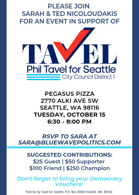 Phil Tavel Pegasus Pizza Invite.png