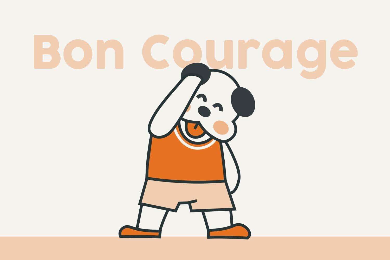 Bon Courage — Daiki Yoshioka