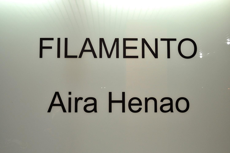 """Exposición Individual """"filamento"""" - L-A GALERÍACuraduría: JIMENA PEÑA BENNETT -Bogotá-Colombia"""