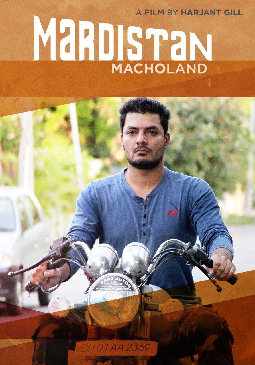 Mardistan Poster 1.jpg