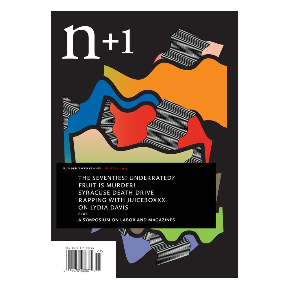 Issue21forshop_474a0116-9de9-4eb6-96b7-c2241cf5d2a6_1024x1024.png
