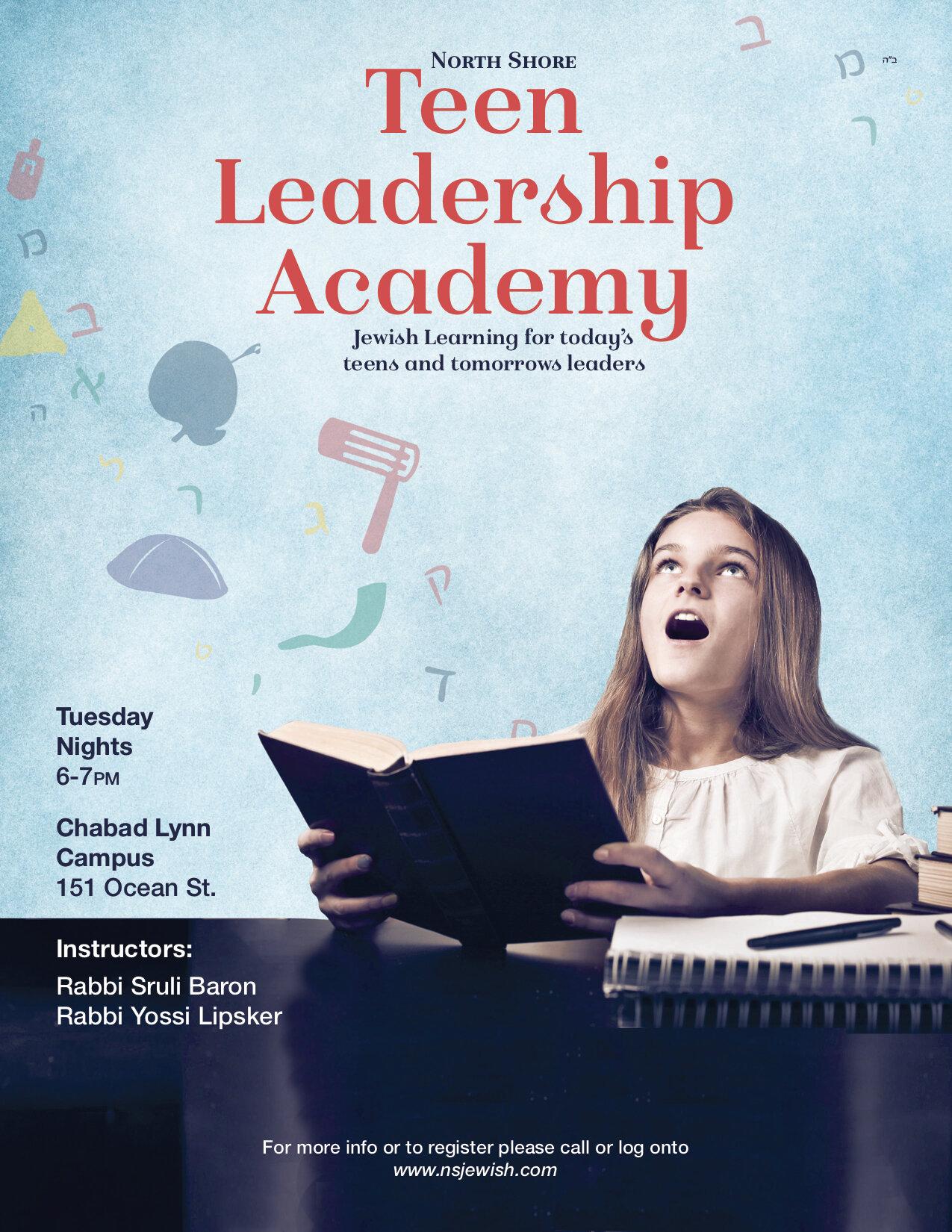 NS Teen Leadship Academy.jpg