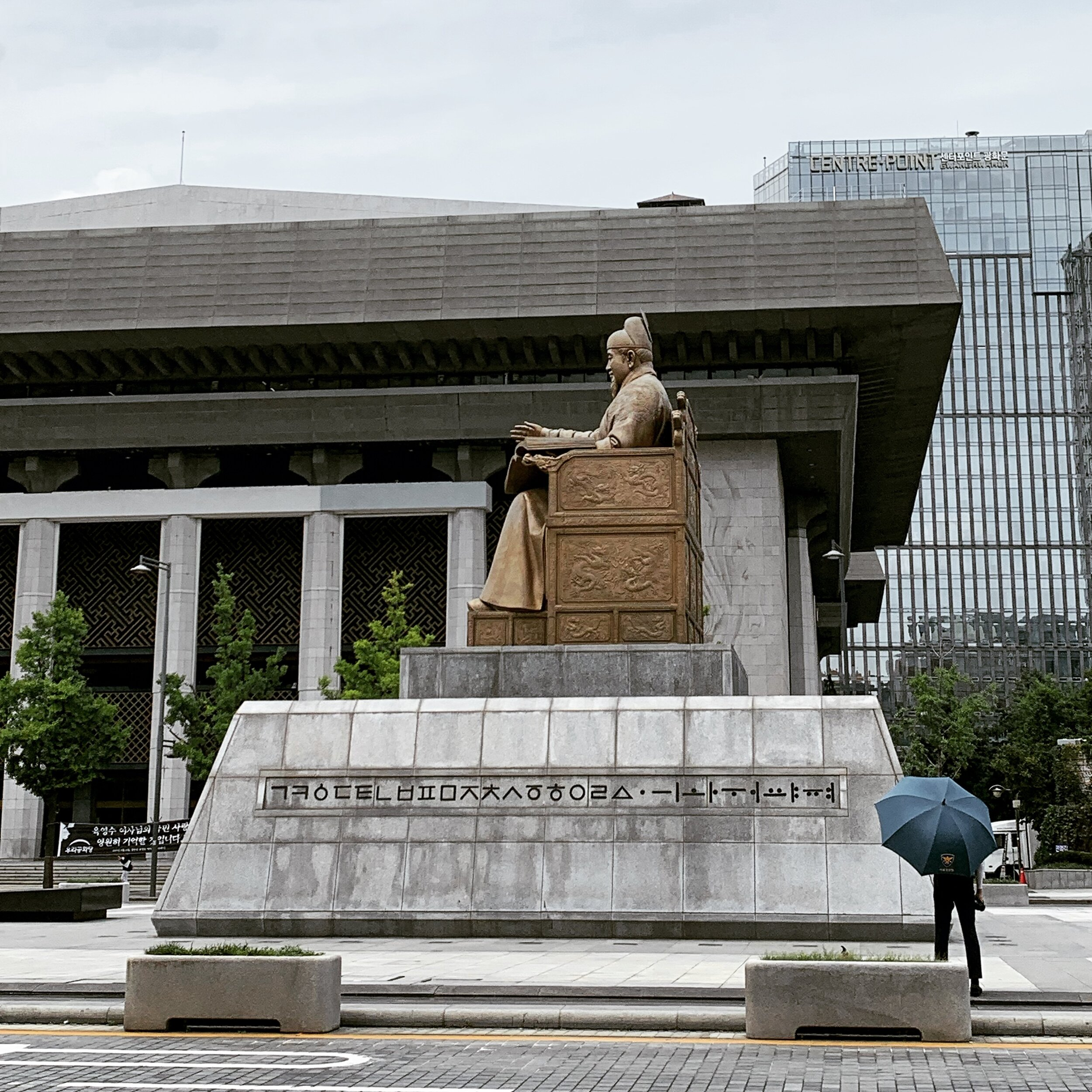 King Sejong statue at Gwanghwamun Plaza, Seoul (D. Draudt August 2019)