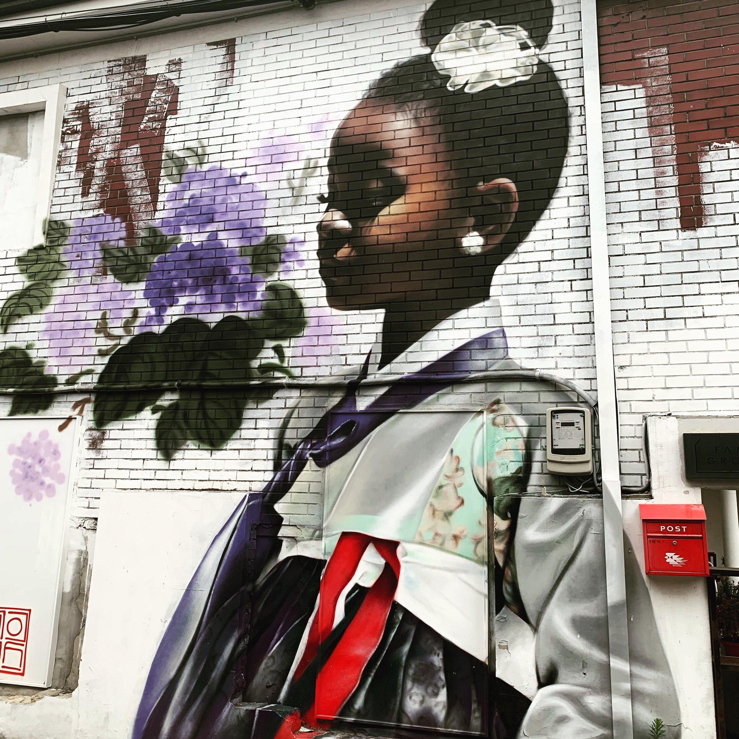 Mural by Chris Chan Shim (심찬양  @royyaldog ) taken in Hapjeong-dong, Seoul, South Korea. (D. Draudt, July 2019).