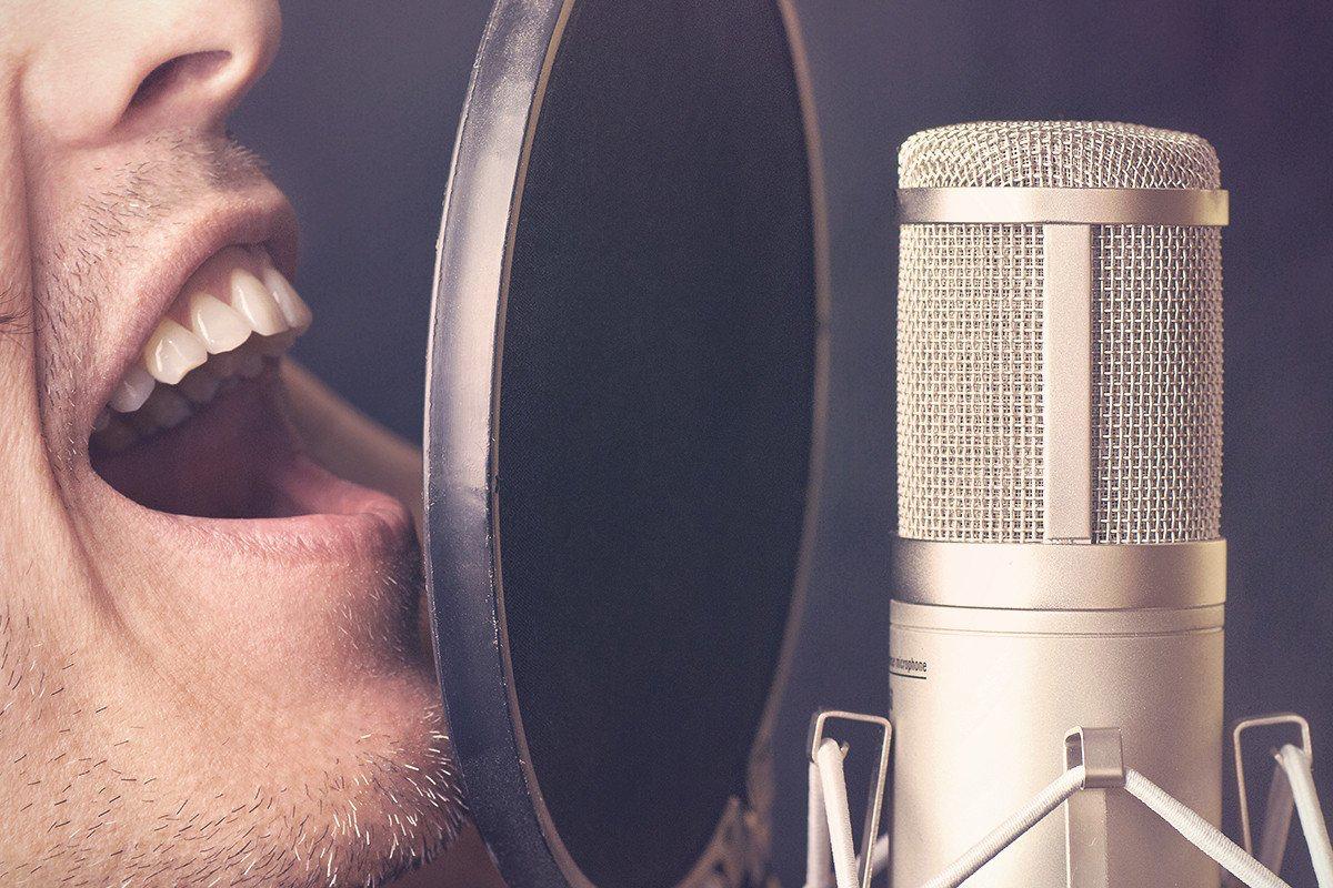 Recording Experience -