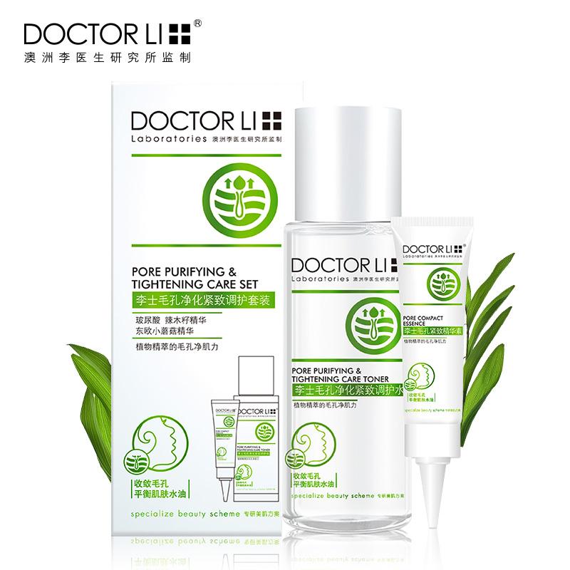 www.doctorlilab.com.au  or  www.doctorli.com.cn