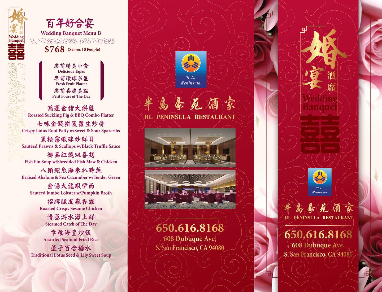 wedding-menu2.jpg