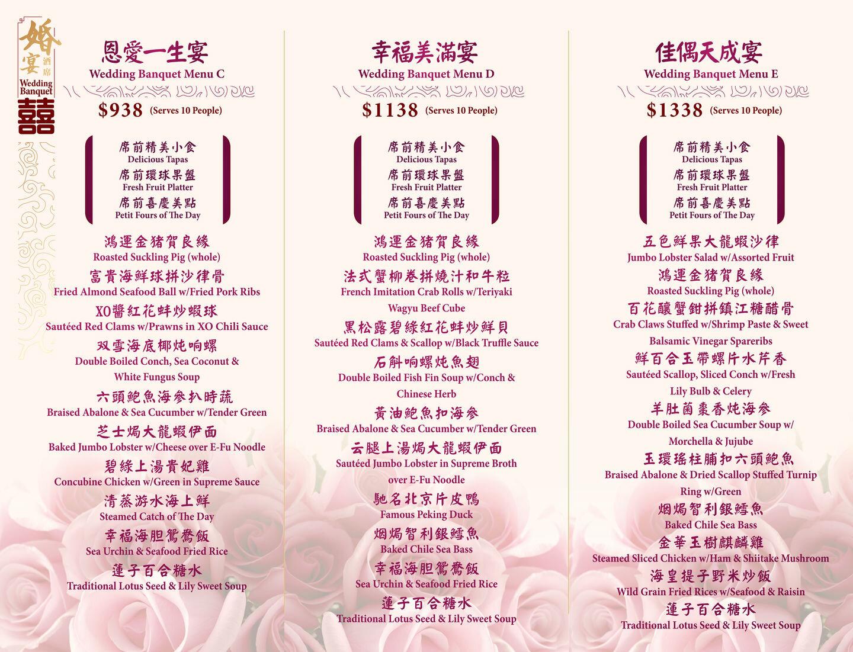 wedding-menu1.jpg