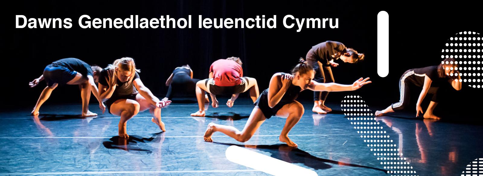 Cerddorfa Genedlaethol Ieuenctid Cymru.png