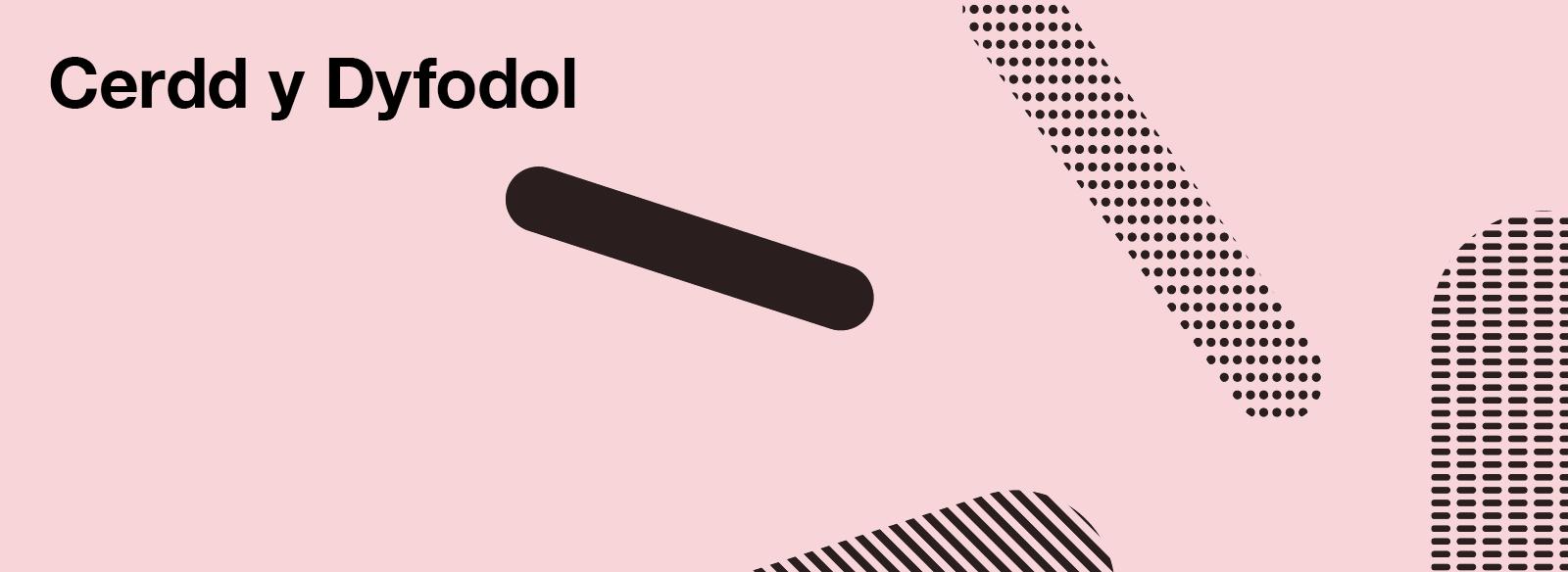 Cerdd y Dyfodol.png