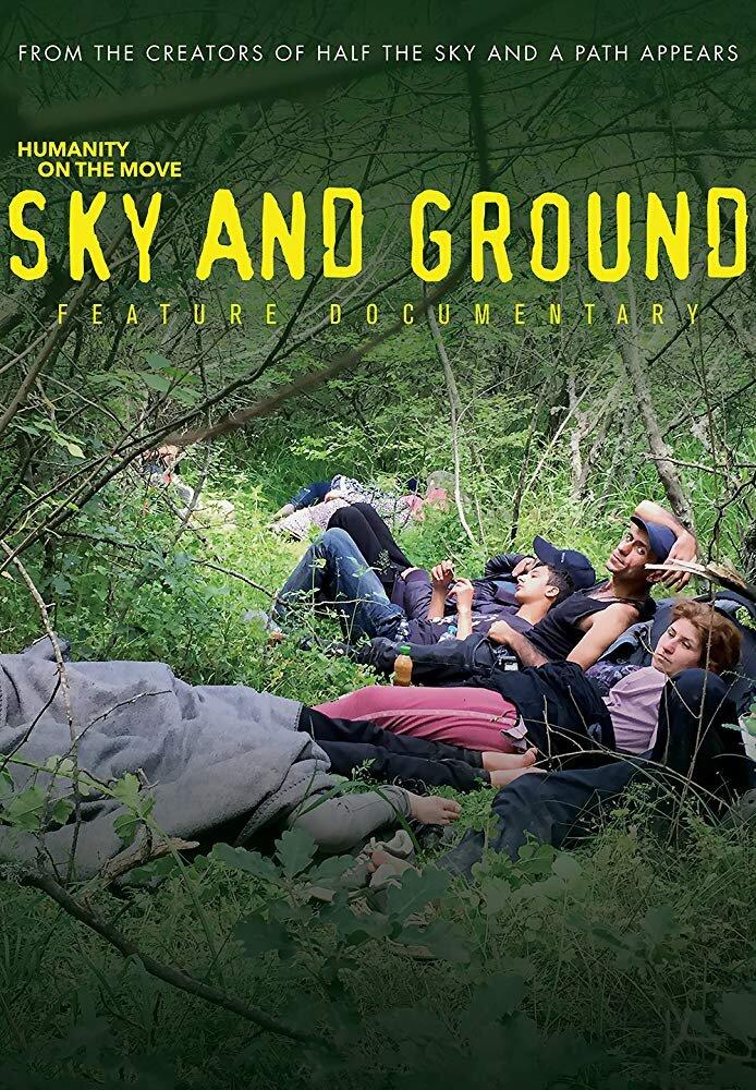SkyGround.jpg