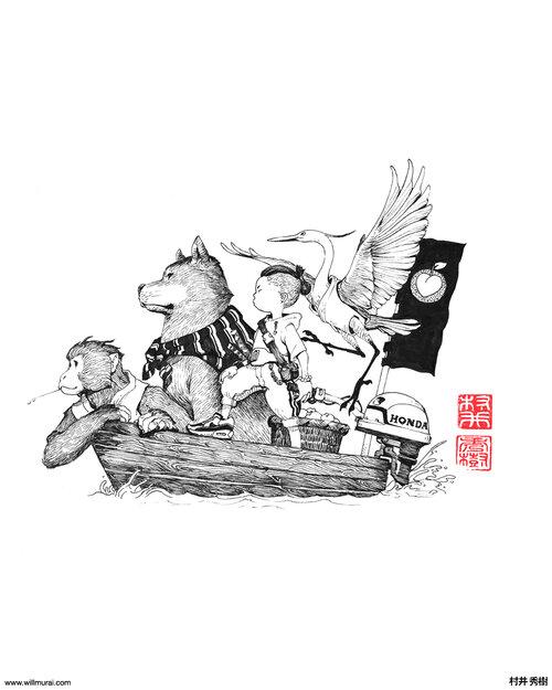 Will Murai Illustrator