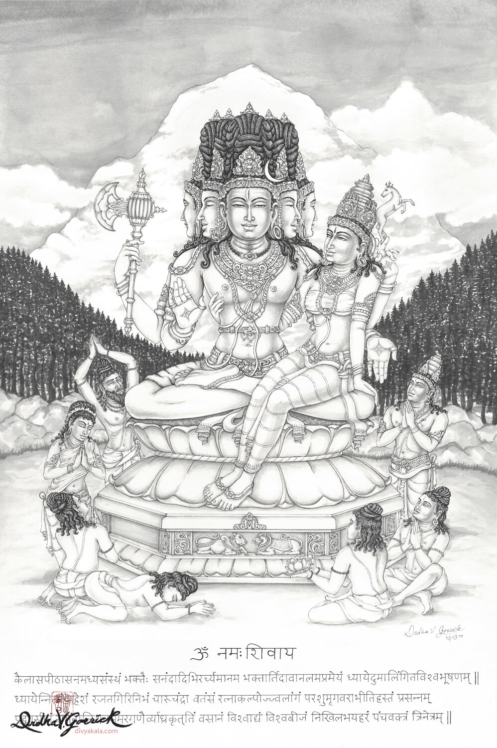 Panchamukha Shiva - 2019Pen, ink and pencil on paper58 x 45 cmThis work of Panchamukha Shiva is based on a dhyana shloka (meditative verse) from the Shiva Purana and was completed on the auspicious day of Maha Shivaratri.