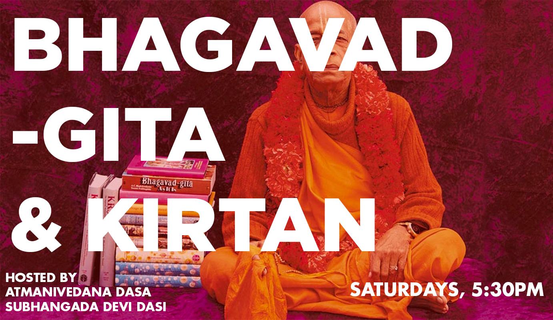BhagavadGita_banner.jpg