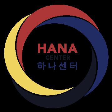 Hana Center Logo.png