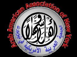 Arab Am Assoc Logo.png