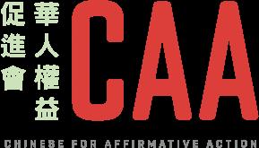 CAASF Logo.png