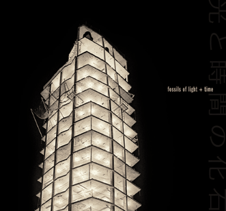 FOSSILS OF LIGTH + TIME - [SOLD OUT!]Limited Edition of 250Smyth SewnPerfect Bound12