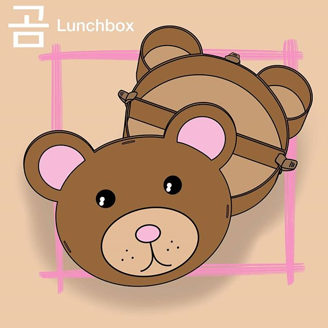A kids lunchbox for this week's #weeklydesignchallenge . . . . #design #industrialdesign #studentdesign #drawing #designsketch #designer #lunchbox #procreate #idsketch #productsketch #bear #cartoon #korean @weeklydesignchallenge #secondchancechallenge