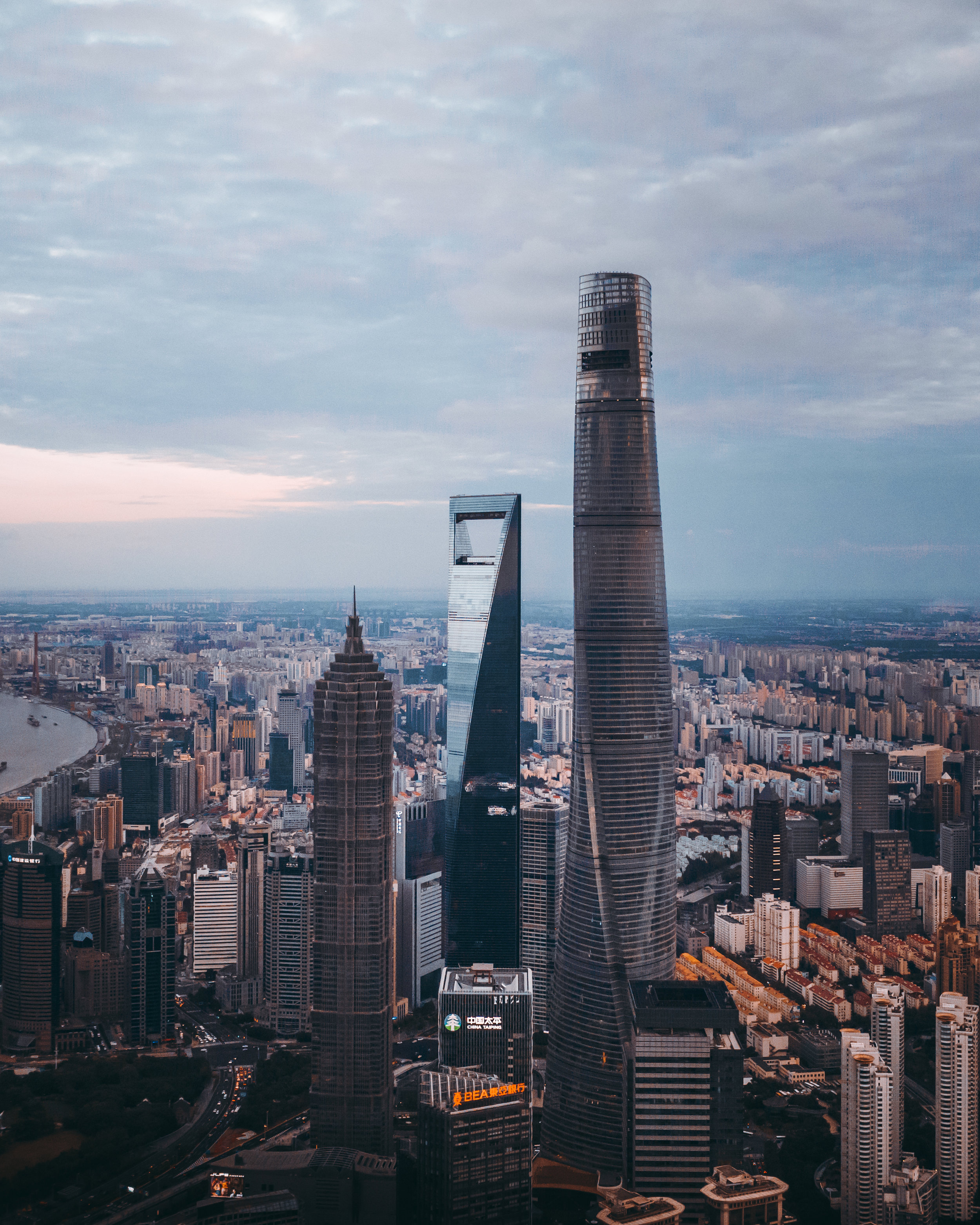 Designing a Souvenir for the Highest Building in Shanghai