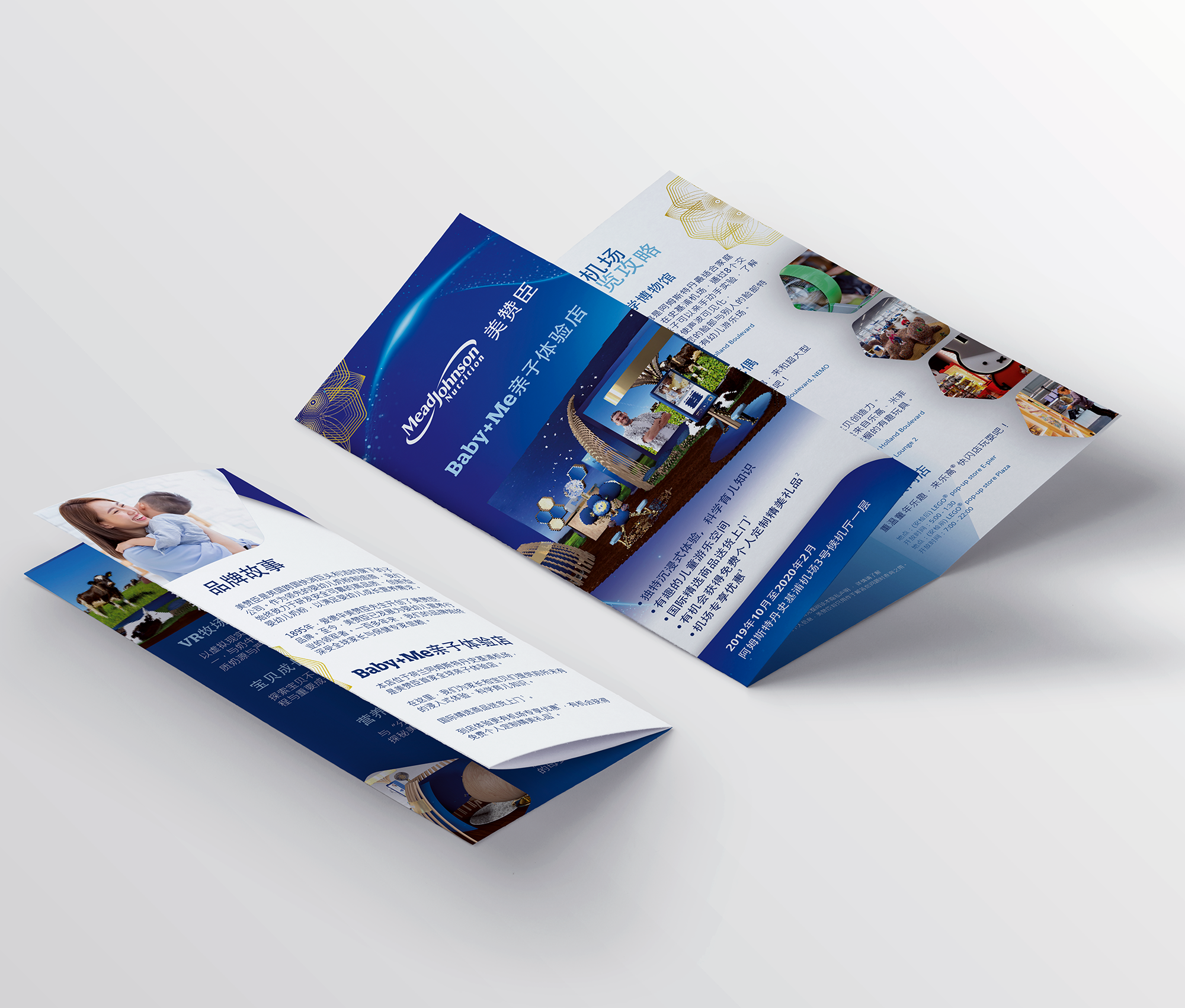 Every Touchpoint. - We were responsible for all promotional materials including flyers, children's activity passports, priority pass invites and signage to enhance brand awareness and draw customers closer to the campaign.