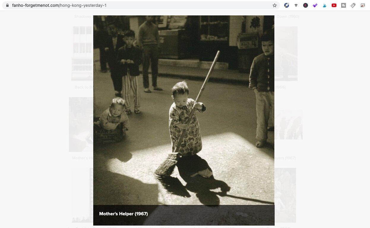 Mother's Helper (1967). Photo by Fan Ho. Screen shot taken from Fan Ho Official Website.