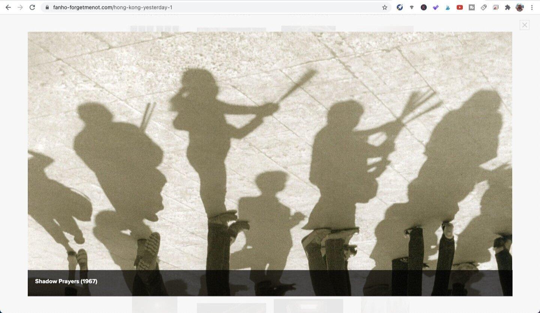 Shadow Prayers (1967). Photo by Fan Ho. Screen shot taken from Fan Ho Official Website.