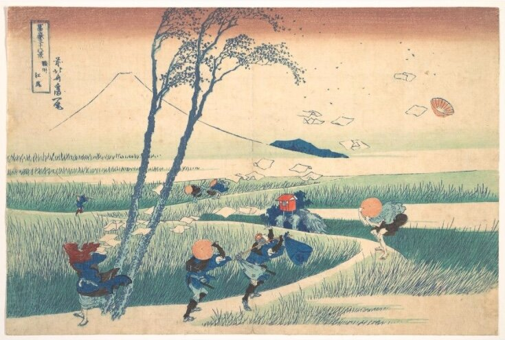 Ukiyo-e print by Katsushika Hokusai, titled Ejiri in Suruga Province (Sunshū Ejiri). (1830-1832)