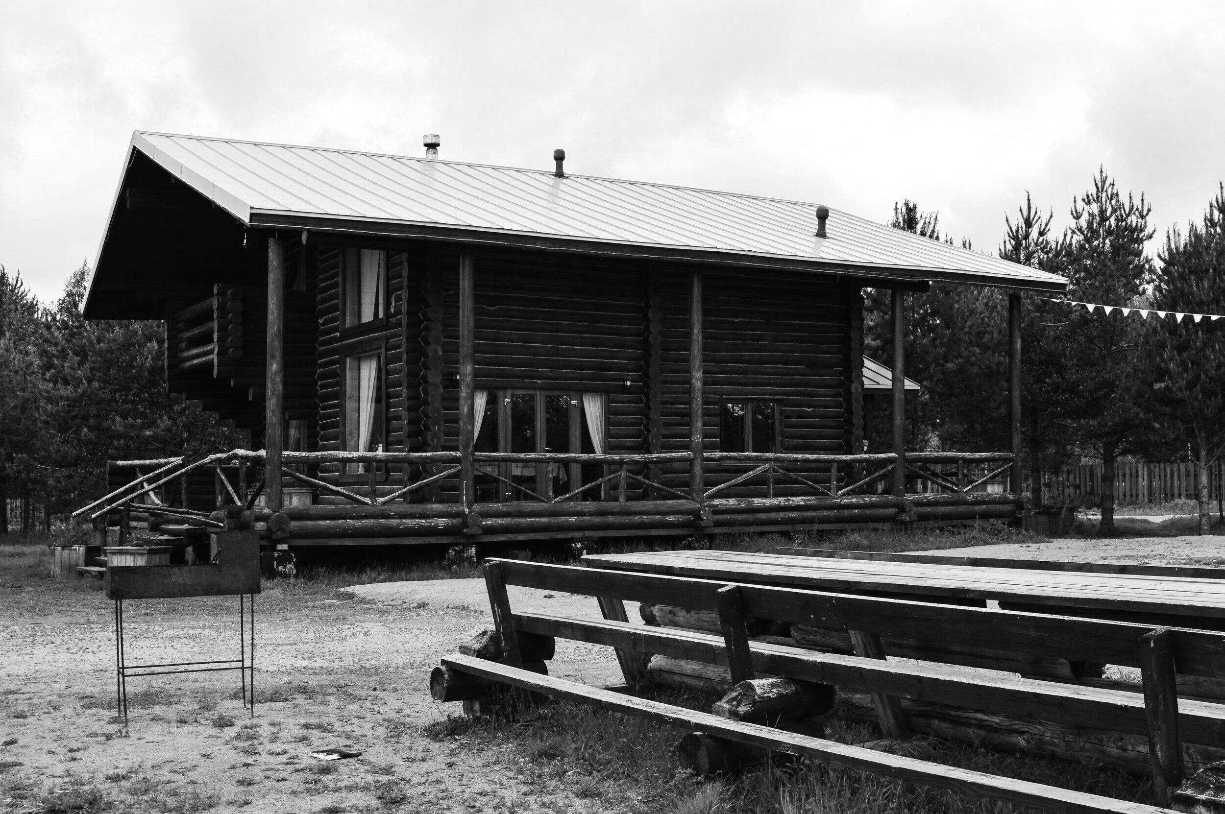 alaska-architecture-building-1565326.jpg