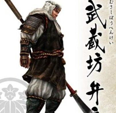 Saito Musashibo Benkei Badass Of The Week And numbers tell the story. saito musashibo benkei badass of the
