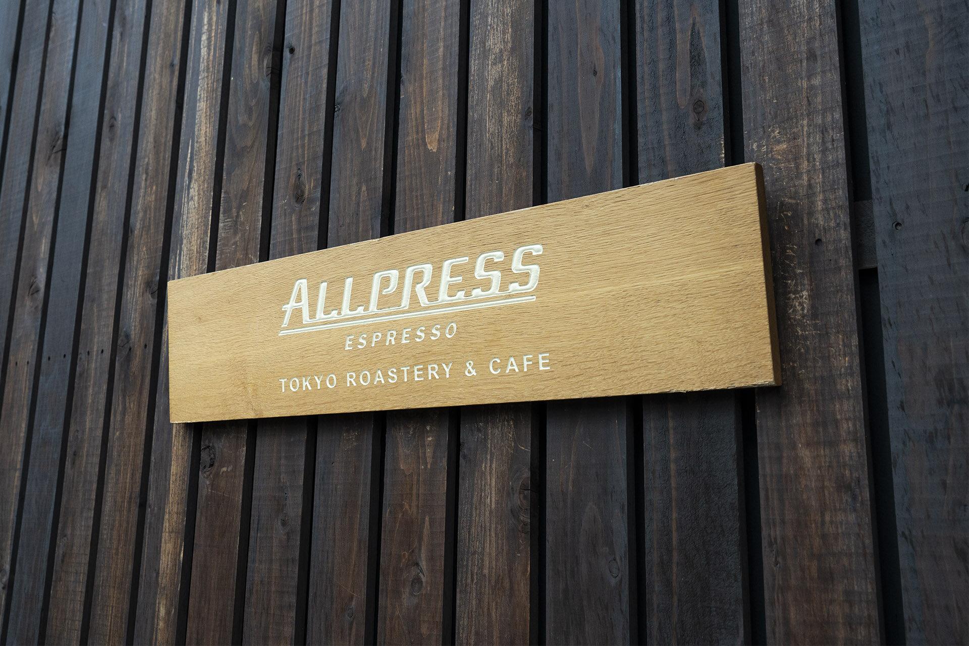 allpress6.jpg