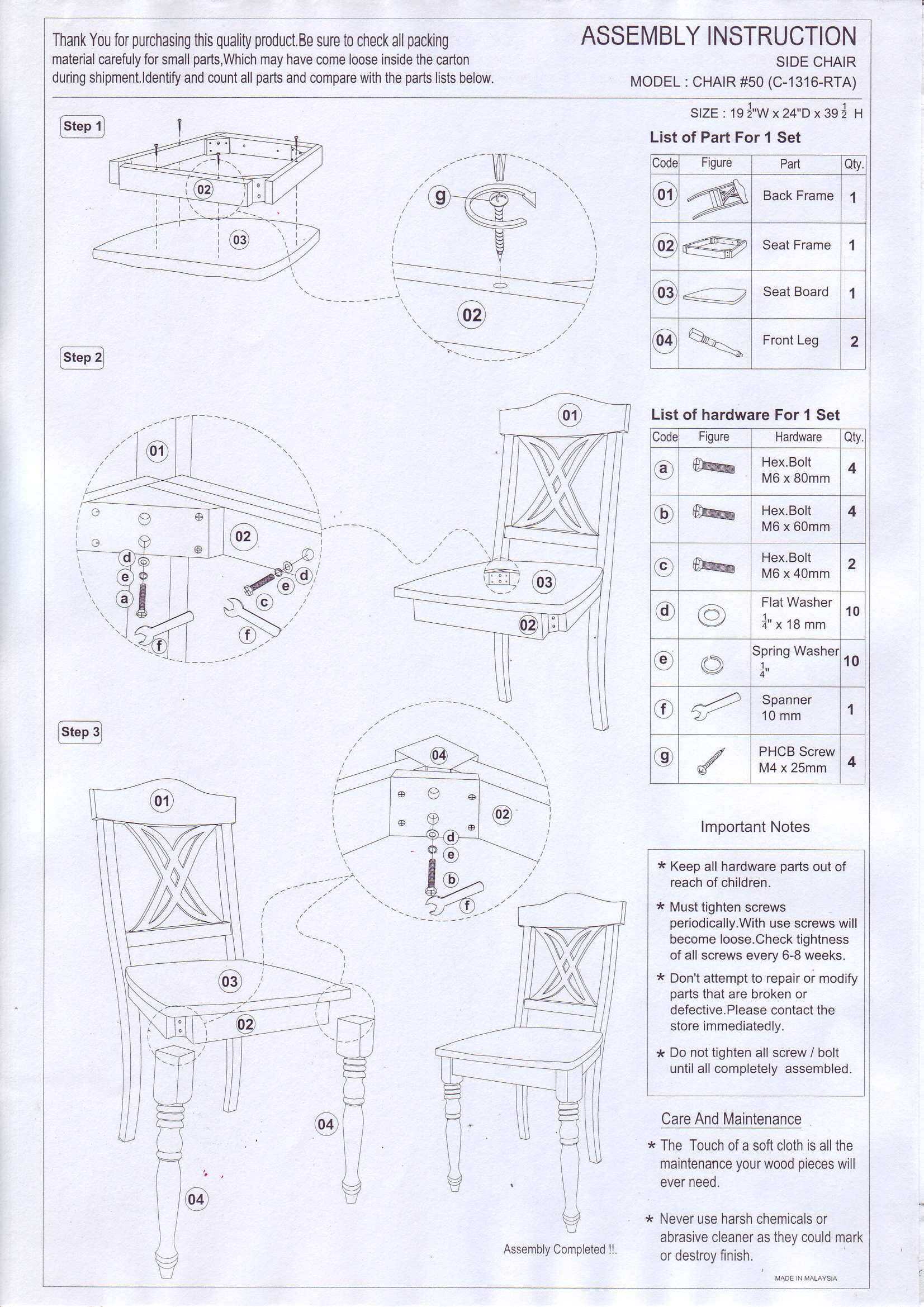 AI Chair#50 Assembly instruction-1.jpg
