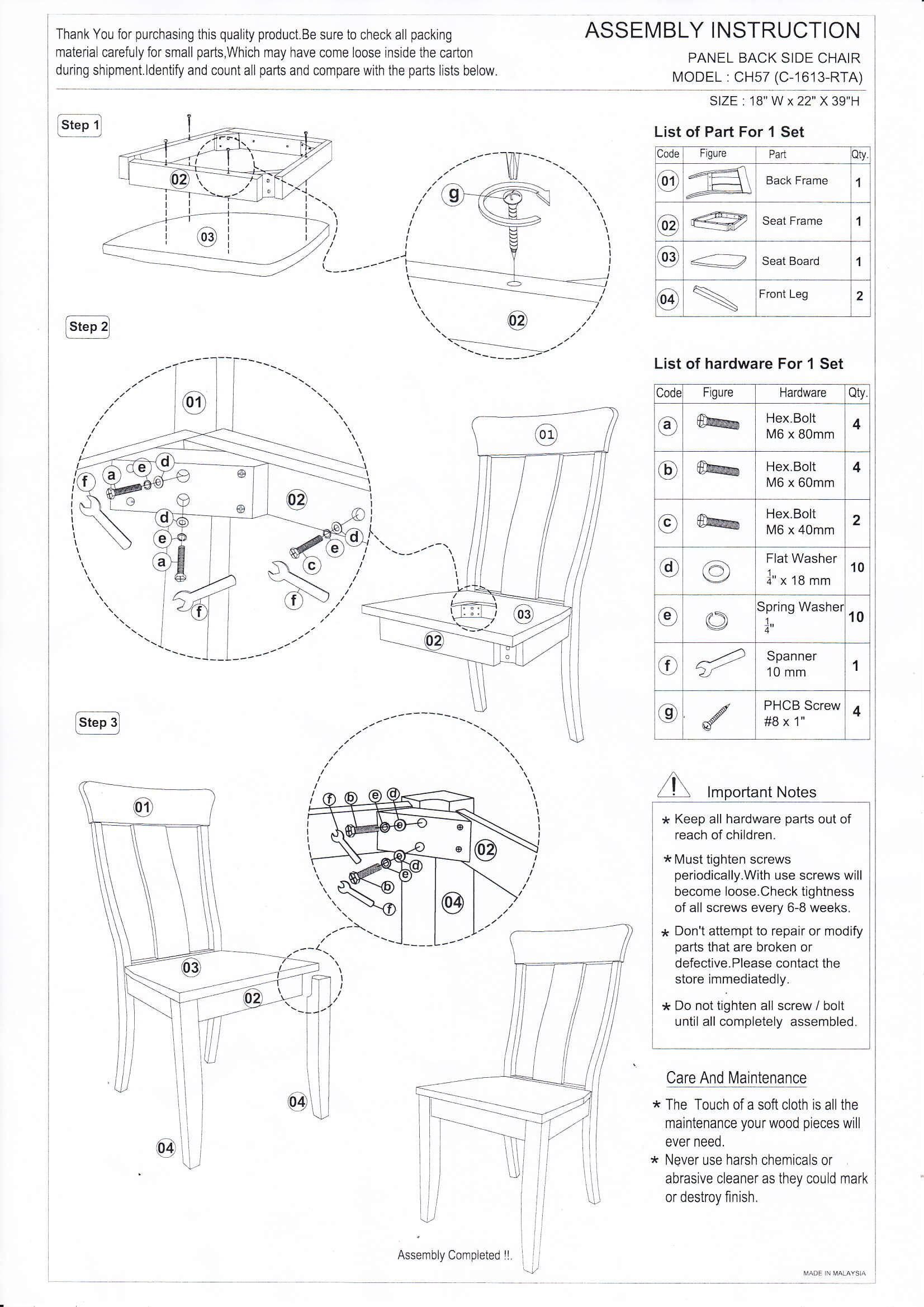 AI  CH57 - Wood Seat-1.jpg