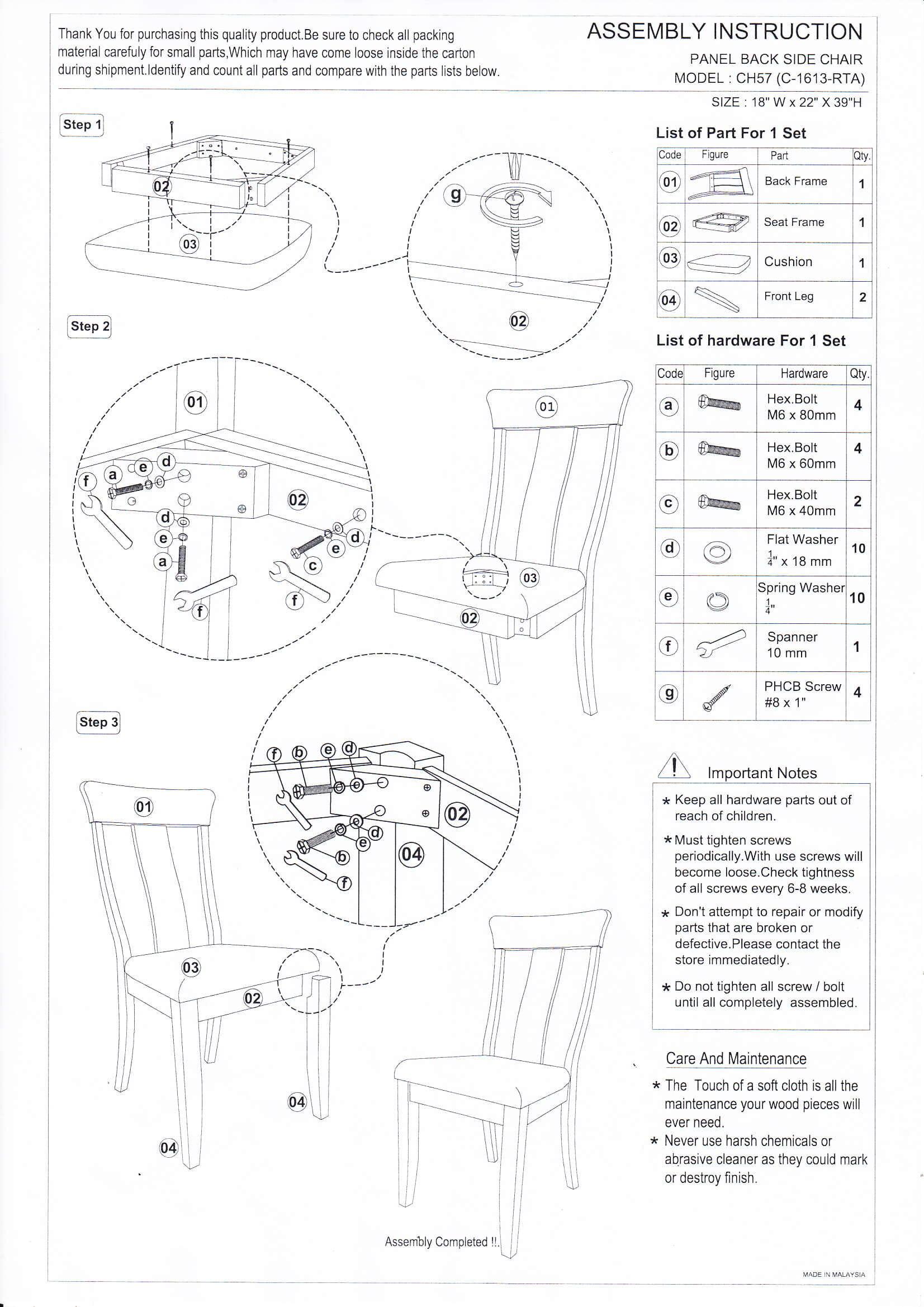 AI CH57 - Cushion-1.jpg