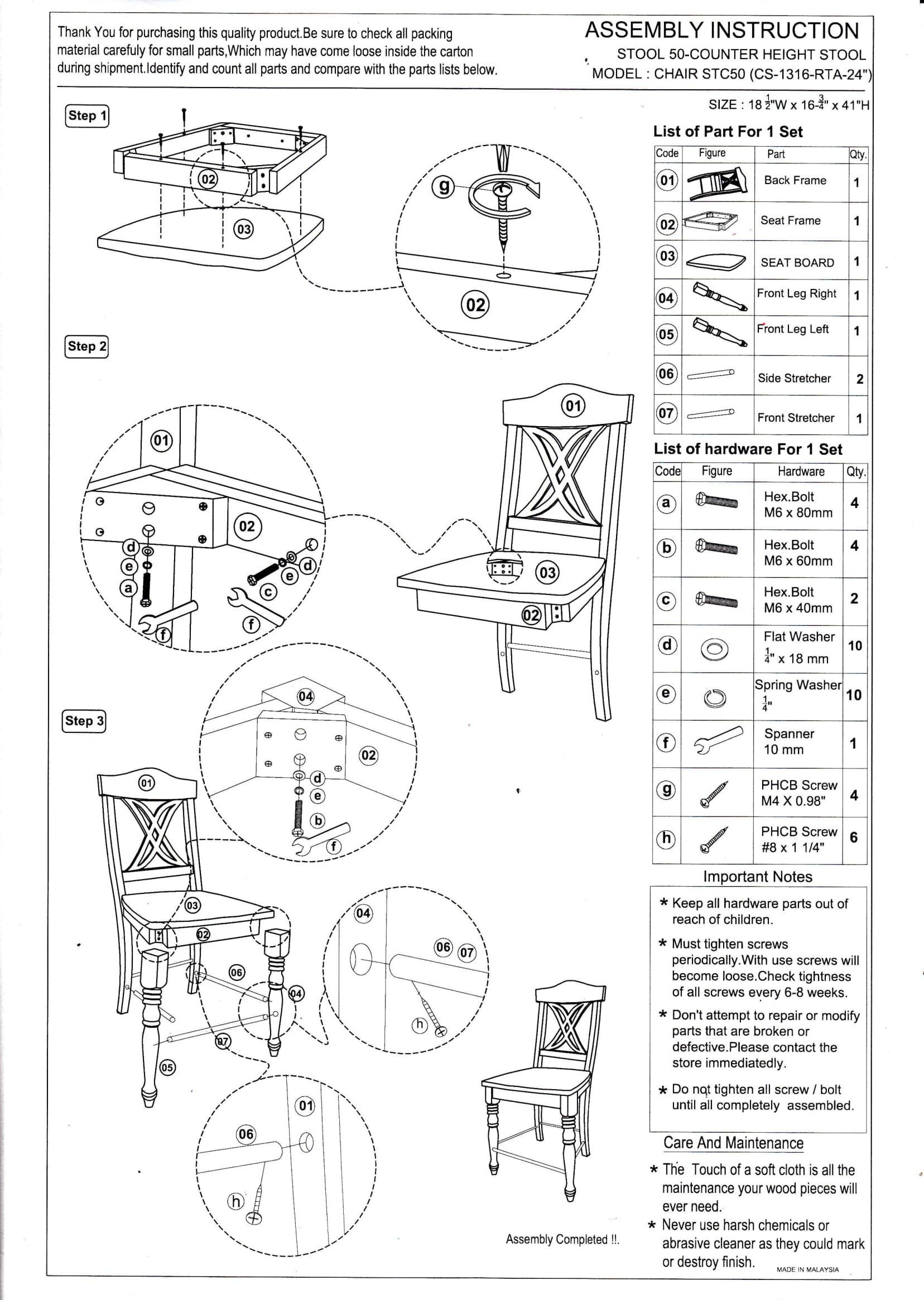 AI STC50  (Wood seat or Cushion seat)-1.jpg