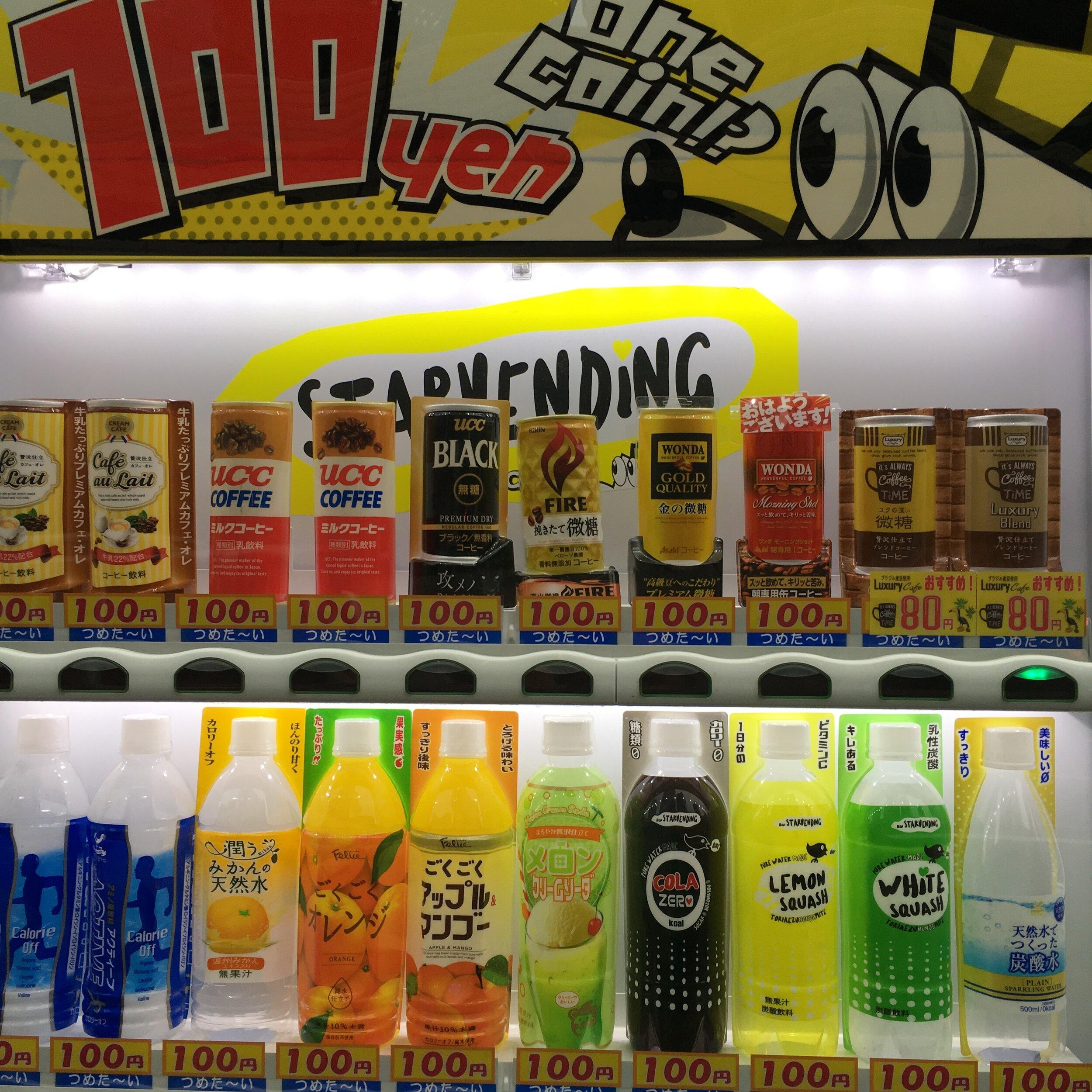 Maquinas expendedora de refrescos en Japon