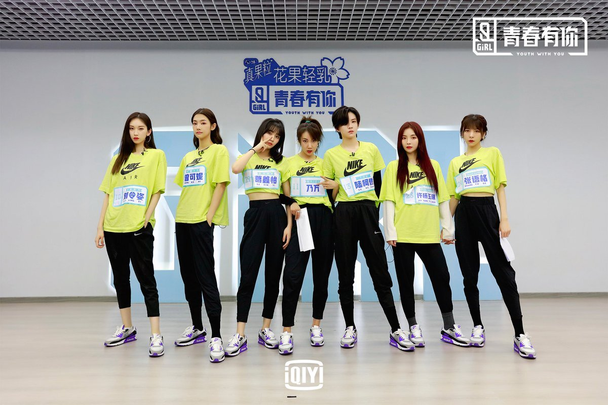 Planeta Marcar aplausos  Trending Brands on Chinese Reality Shows: Nike Joins the Sportswear Trend —  Content Commerce Insider