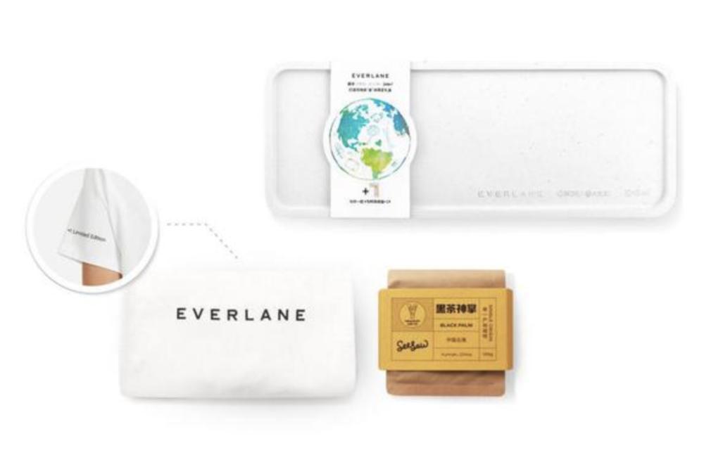 The Everlane x Ele.me x Seesaw Coffee box